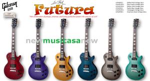 Gibson Les Paul Futura