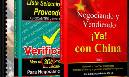 300 Proveedores De China Confiables Para Importar y Hacer Negocios