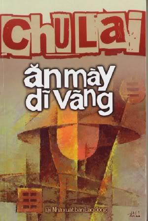 """Truyện """"Ăn mày dĩ vãng"""" của nhà văn Chu Lai."""