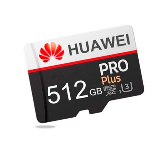 Tarjeta Memoria SDXC 512 GB Huawei