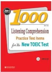 Jim_TOEIC_1000_Listening