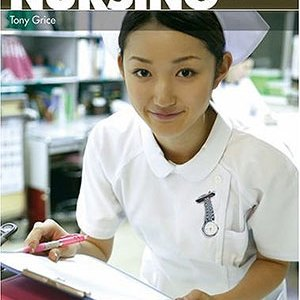 Oxford English for Careers Nursing 1