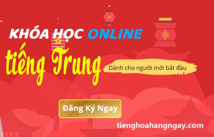 đăng ký khóa học tiếng trung online