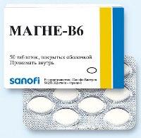 kaip vartoti magnio b6 esant hipertenzijai)