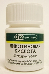 Никотиновая кислота инструкция по применению уколы. Инструкция по применению и все подробности про никотиновую кислоту