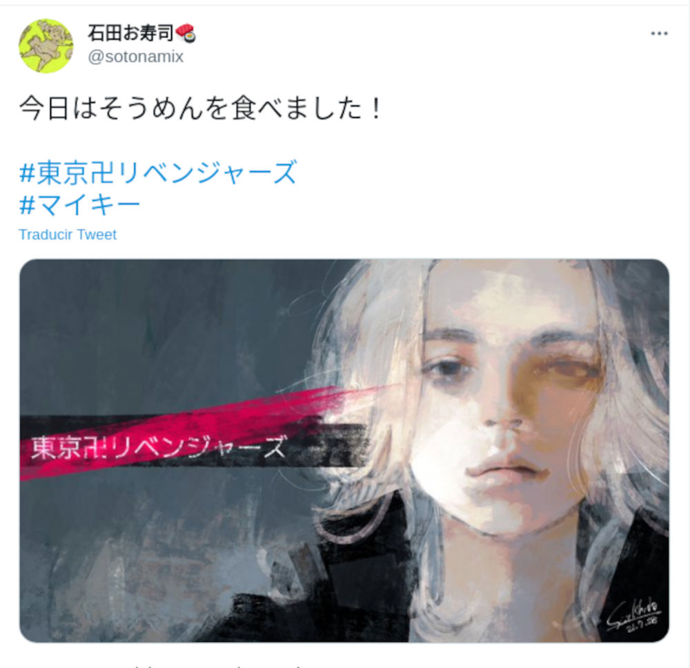 Tokyo Ghoul creator draws Manjirou from Tokyo Revengers
