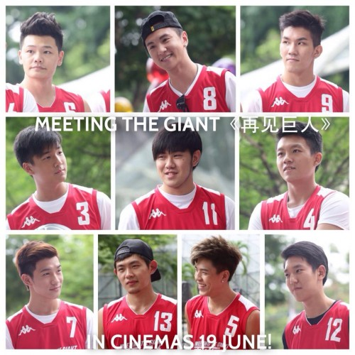 meeting the giant cast