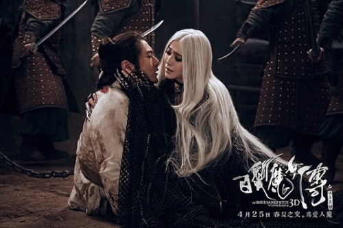 white-haired-witch-of-lunar-kingdom-image-11