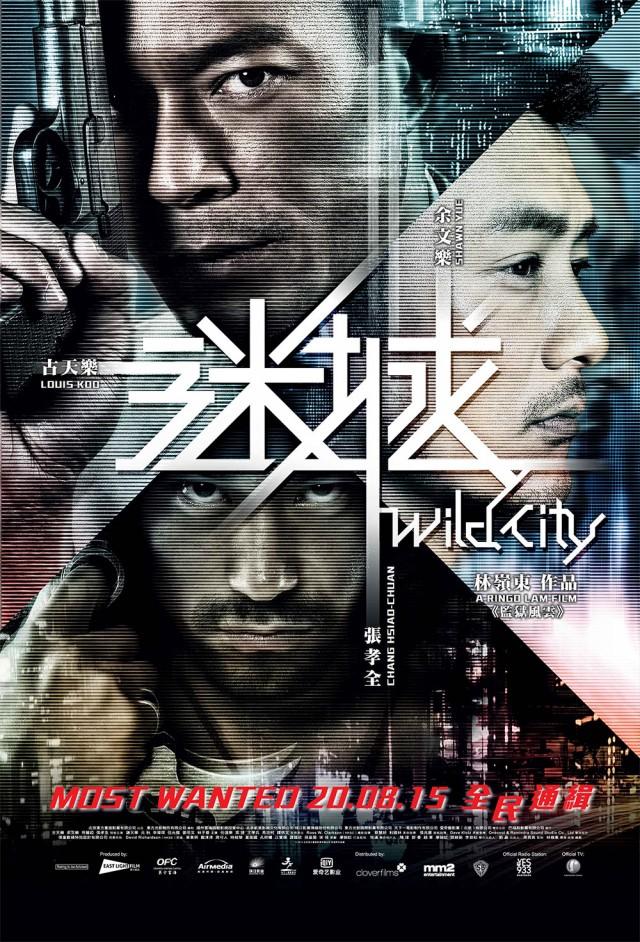 Wild City Final Keyart