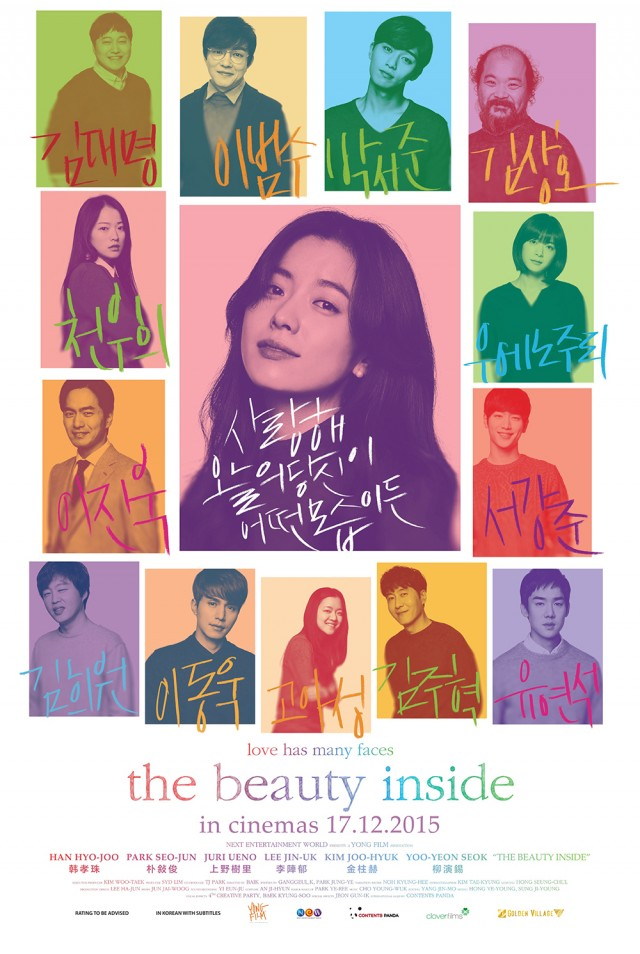 The Beauty Inside_SG_Poster