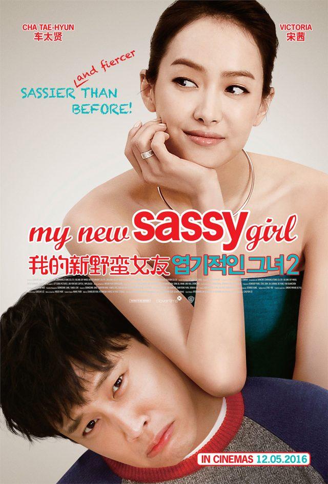 My New Sassy Girl Poster