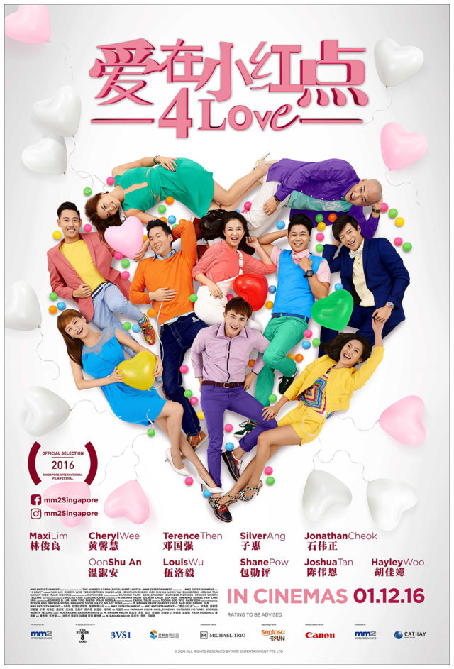 4Love Movie Poster