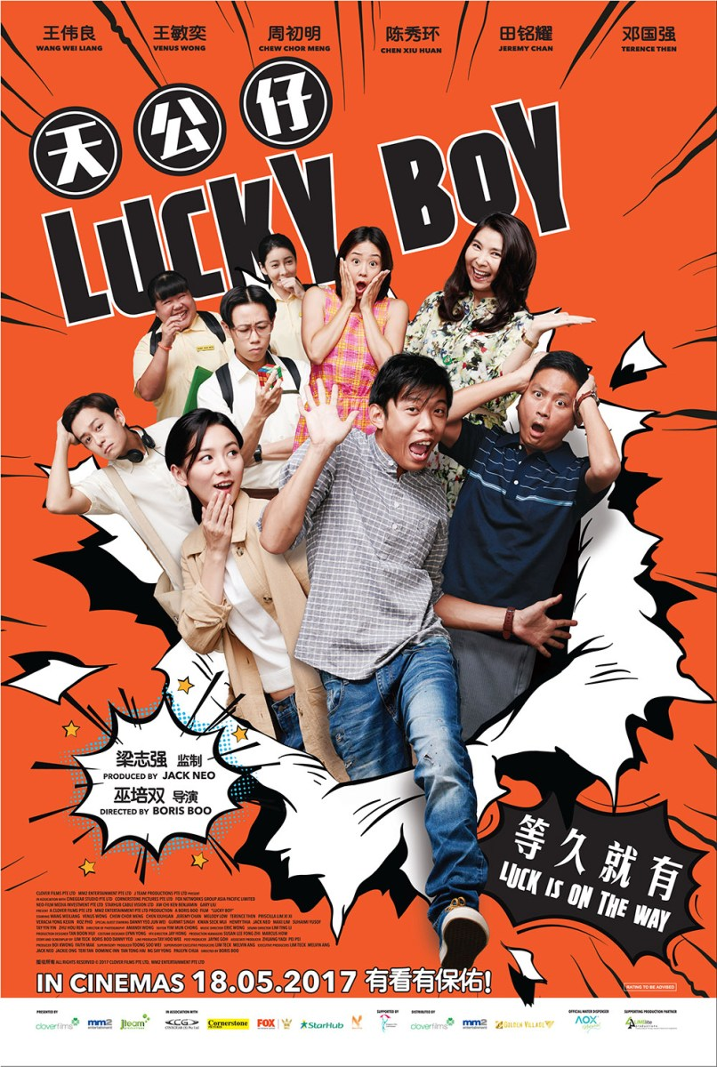 Lucky Boy (天公仔) Movie Review