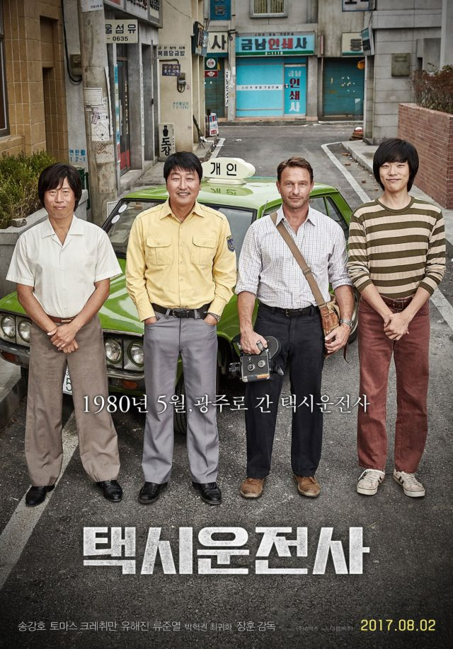 A Taxi Driver Korean Movie Poster