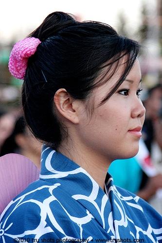 Japanese Woman In A Kimono