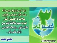 s-thalath015
