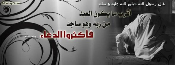 facebook-c0032