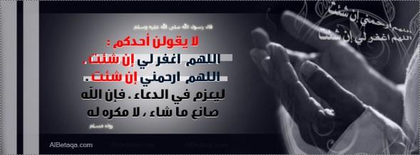 facebook-c0042