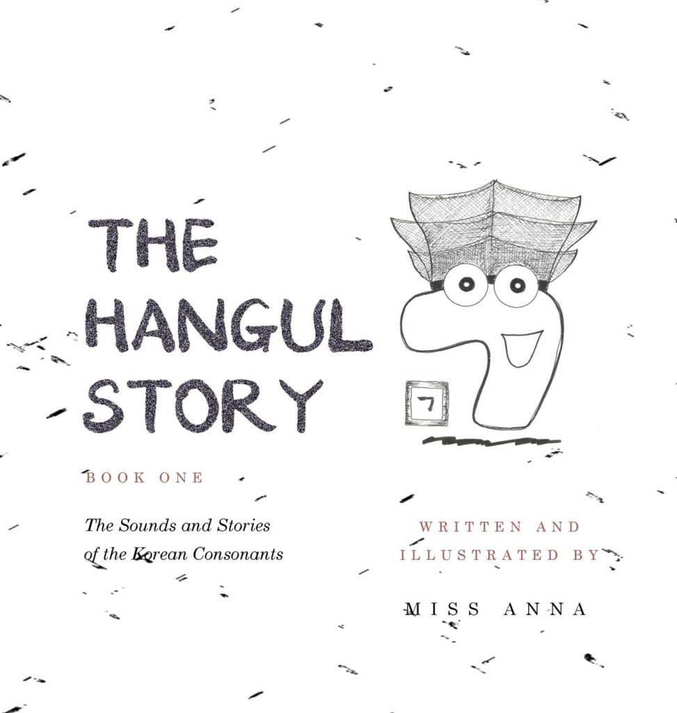 Bilingual Books for Preschoolers - The Hangul Story