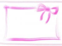 フリー素材:ラブリーなピンクのリボンのイラスト:フレーム素材