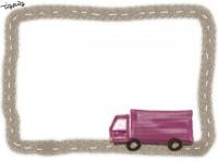 フリー素材:フレーム;ガーリーで大人可愛い自動車(トラック)のイラスト素材