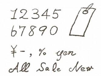 webデザイン:文字素材;ネットショップで使える数字と文字のガーリーなフリー素材