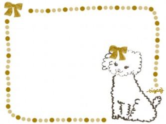 webデザイン素材:フレーム;ネットショップのバナー素材に使える犬(プードル)のフリー素材