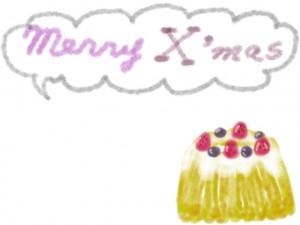 フリー素材:イラスト:640×480pix;苺とブルーベリーのクグロフのクリスマスケーキのwebデザイン素材
