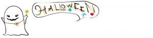 フリー素材:ヘッダー:800pixサイズ;ハロウィンのおばけのイラストのwebデザイン素材