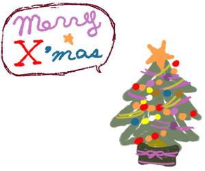 フリー素材:バナー広告:300×250pix;クリスマスツリーとmeeryXmasの吹出しのwebデザイン素材