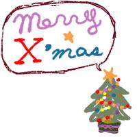 フリー素材:バナー・アイコン:200pix;ポップでガーリーなクリスマスツリーとmeeryXmasの吹出しのwebデザイン素材