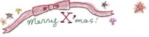 フリー素材:ヘッダー:800pixサイズ;大人かわいいリボンと星とmeeryX'masの文字ののwebデザイン素材