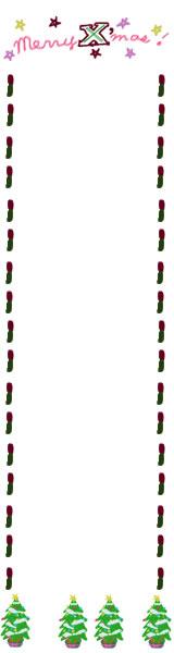 フリー素材:バナー広告:160×600pix:merryxmasの文字とクリスマスツリーのガーリーなバナー広告のデザイン素材