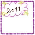 フリー素材:バナー:125pix,スクエアボタン;大人かわいい星と2011の手描き文字と紫色のもこもこラインの飾り枠のwebデザイン素材