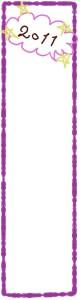 フリー素材:バナー広告:160×600pix;大人かわいい星と2011の手描き文字と紫色のもこもこラインの飾り枠のwebデザイン素材