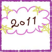フリー素材:バナー・アイコン:200pix;大人かわいい星と2011の手描き文字と紫色のもこもこラインの飾り枠のwebデザイン素材