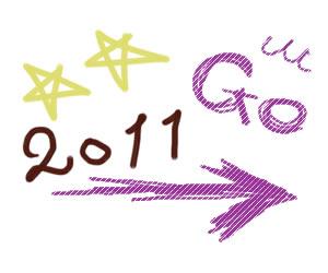 フリー素材:手描き文字:300×250pix;大人かわいいポップな星と2011の手描き文字と矢印のwebデザイン素材