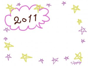 フリー素材:フレーム・飾り枠:640×480pix;大人かわいい紫とカラシ色の星と2011の手描き文字と吹き出しの飾り枠のwebデザイン素材