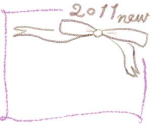 フリー素材:バナー広告:300×250pix;大人かわいい茶色のリボンと2011とnewの手描き文字の飾り枠のwebデザイン素材