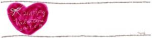 ネットショップ、webデザインのフリー素材:ヘッダー:手書き文字Valentine2011214と赤色のハート。バレンタインの大人かわいい飾り枠のヘッダーの背景画像