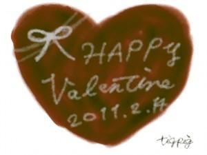 ネットショップ、バナー広告、webデザインのフリー素材:バレンタインのチョコレート色のハートと大人かわいいValentine2011214の手書き文字のイラスト