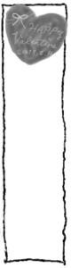 バナー広告制作のフリー素材:大人かわいい灰色のハートとValentine2011214の手書き文字のイラストと飾り枠のwebデザイン素材(160×600pix)