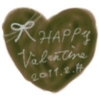 webデザインのフリー素材:バレンタインのチョコレート色のハートと大人かわいいValentine2011214の手書き文字のテクスチャ素材。