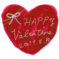ネットショップ、バナー広告のwebデザイン素材:大人かわいいValentine2011214の手書き文字とバレンタインのハート。アイコン、壁紙のフリー素材