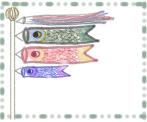 バナー広告、webデザインのフリー素材:大人可愛いこいのぼりと、くすんだ緑の破線の飾り枠(300×250pix)