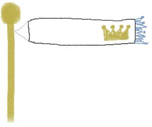ネットショップ、バナー広告のwebデザイン素材:大人可愛いと王冠のイラストの旗のラインの飾り枠フリー素材(300×250pix)