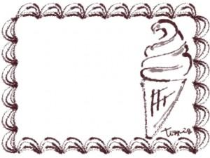 バナー広告、ネットショップのwebデザイン:茶色のクリームみたいなレトロな飾り枠とソフトクリームのフリー素材 (640×480pix)