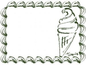 バナー広告、ネットショップのwebデザイン:抹茶色のクリームみたいなレトロな飾り枠とソフトクリームのフリー素材 (640×480pix)