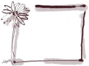 バナー広告、ネットショップのwebデザイン:ガーリーで大人かわいい茶色の花(マーガレット)の飾り枠・フレームのフリー素材 (640×480pix)