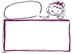 バナー広告、ネットショップ運営のwebデザイン素材:フレーム・飾り枠:640×480pix;大人かわいい女の子と吹出しとラフな線の囲み枠のフリー素材